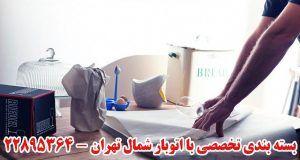 بسته بندی تخصصی با اتوبار شمال تهران