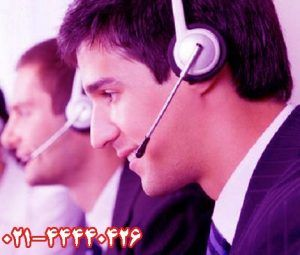 تلفن باربری بلوار تعاون