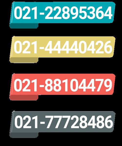 تلفن باربری قلهک