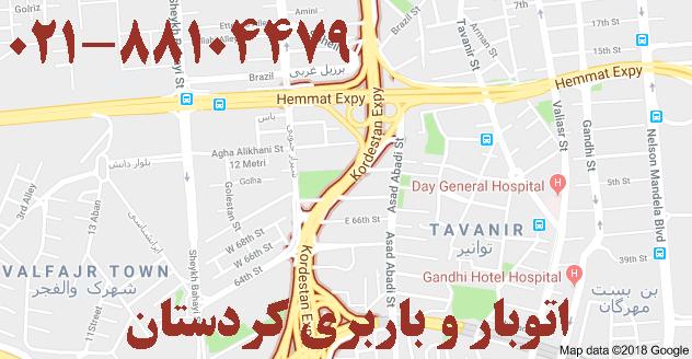 باربری کردستان