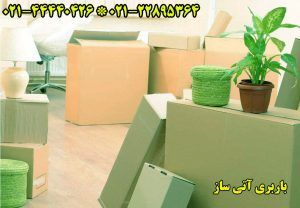 بسته بندی و حمل اثاثیه منزل در منطقه آتی ساز