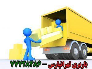 اتوبار تهرانپارس