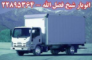 اتوبار شیخ فضل الله