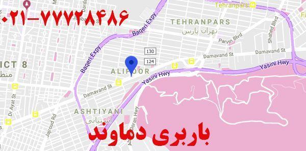 باربری در دماوند تهران