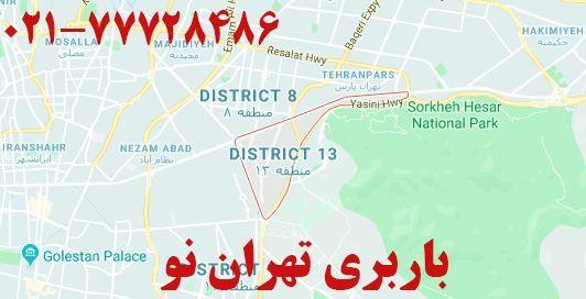 باربری در محدوده تهران نو