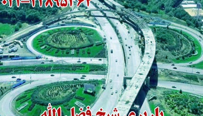 حمل بار در منطقه شیخ فضل الله