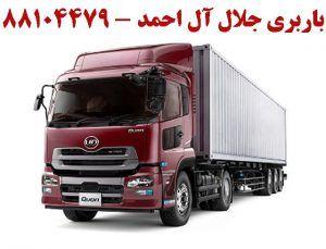 باربری جلال آل احمد