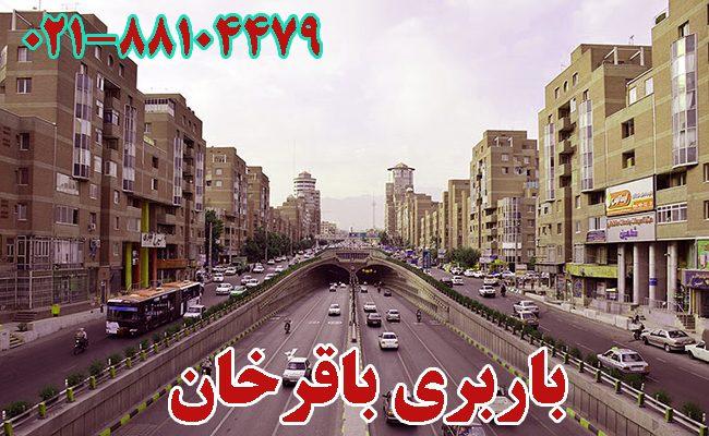 باربری در باقرخان تهران