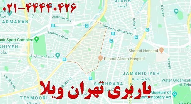باربری در تهران ویلا