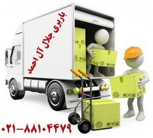 حمل اثاثیه منزل در جلال آل احمد