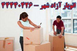 اتوبار آزاد شهر