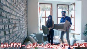 اثاث کشی منزل در خیابان اسدآبادی