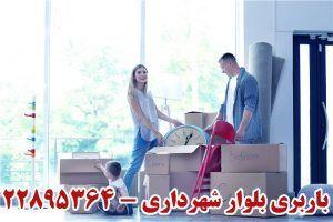 باربری بلوار شهرداری