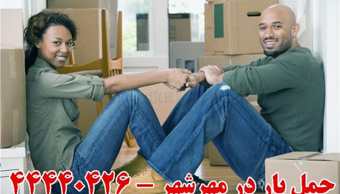 حمل بار در مهرشهر