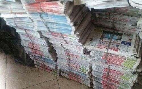 روزنامه های تاریخ گذشته استفاده کنید.